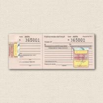 Расчетная квитанция ф. РК-1 100л.