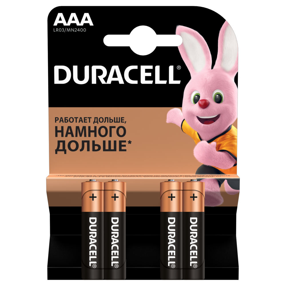 Батарейка LR03 (ААА) Basic, 4шт./уп. Duracell - фото 1