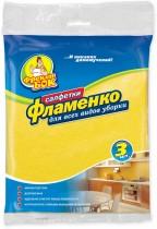 Салфетки вискоза для уборки Фламенко, 32*38см., 3шт./уп.