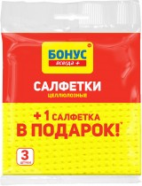Салфетки целлюлоза для уборки, 15,5*15,5см., 3шт./уп. (2+1)