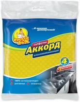 Салфетки целлюлоза для уборки Аккорд, 15,7*16см., 4+1шт./уп.