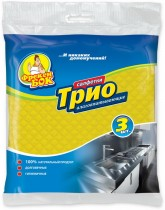 Салфетки целлюлоза для уборки Трио, 18*18см., 3шт./уп.