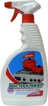 Средство для мытья плит 750мл., с распылителем