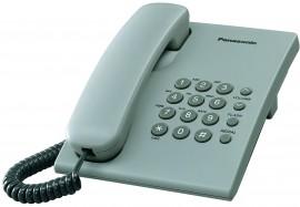 Телефон KX-TS2350UAC, сер.