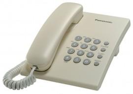Телефон KX-TS2350 UAJ, беж.