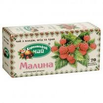 Чай Малина 20пак. по 2гр.