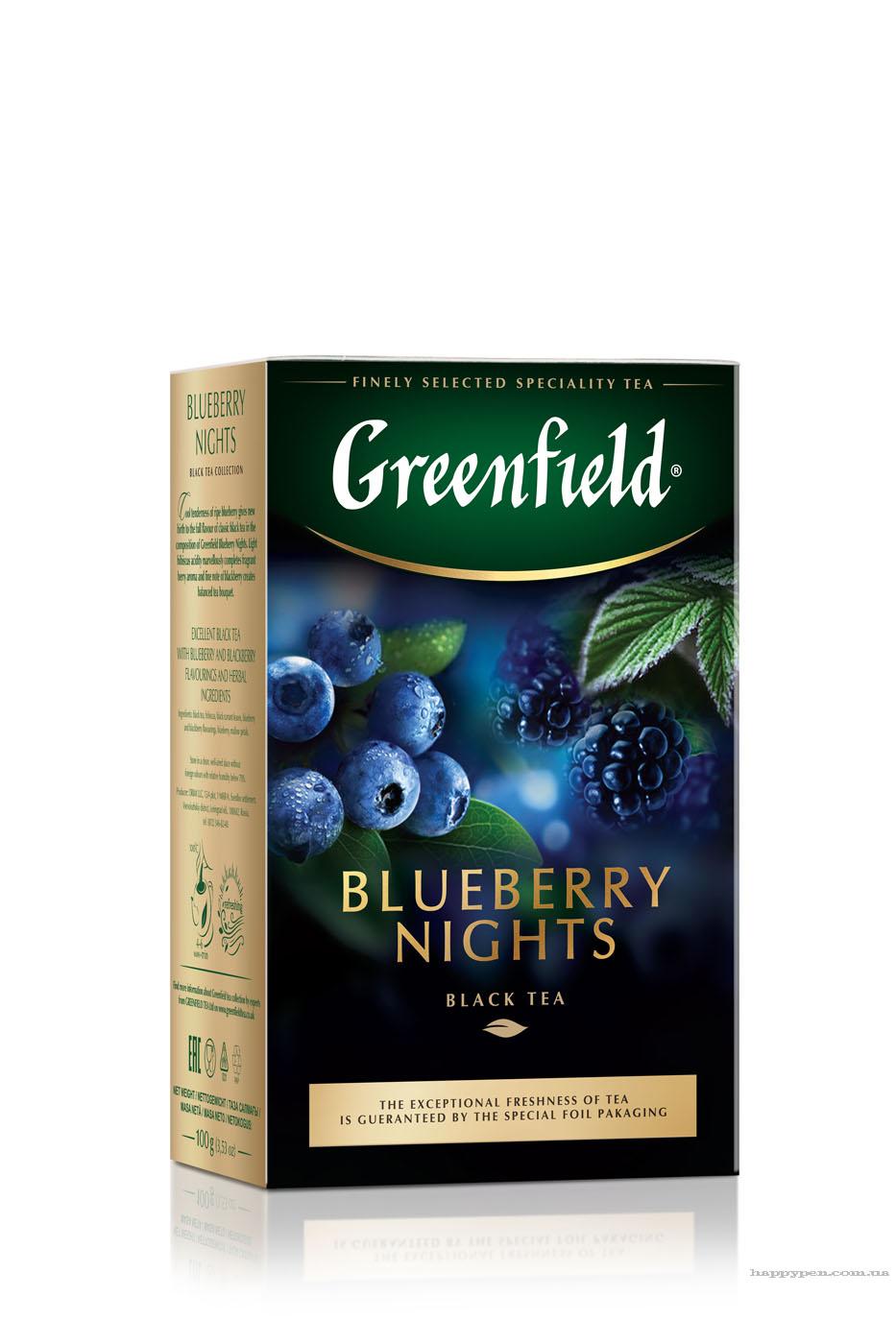Чай черный ароматизированный Bluberry Nights 100гр. Greenfield - фото 1