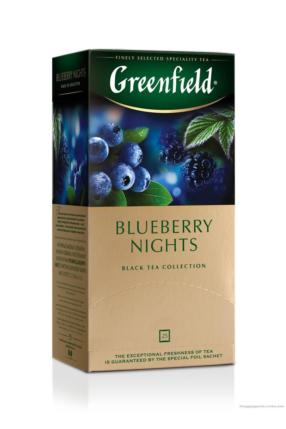 Чай черный ароматизированный Bluberry Nights 25пак. по 1,5гр., термосаше Greenfield - фото 1