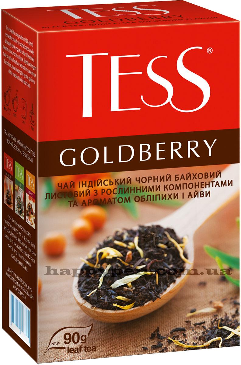 Чай черный ароматизированный Goldberry 90гр. Tess - фото 1
