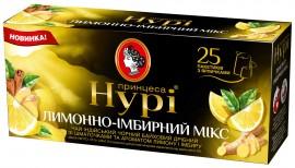 Чай черный ароматизированный Лимонно-имбирный микс 25пак. по 1,5гр.