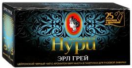 Чай черный ароматизированный Эрл Грей 25пак. по 1,8гр.