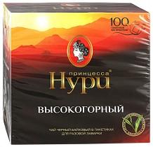 Чай черный классический Высокогорный 100пак. по 1,8гр., без ярлычка