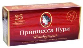 Чай черный классический Отборный 25пак. по 2гр.