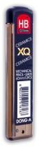 Грифели для автоматического карандаша 0,7мм., HB