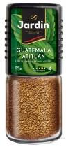 Кофе растворимый Guatemala Atitlan 95г.