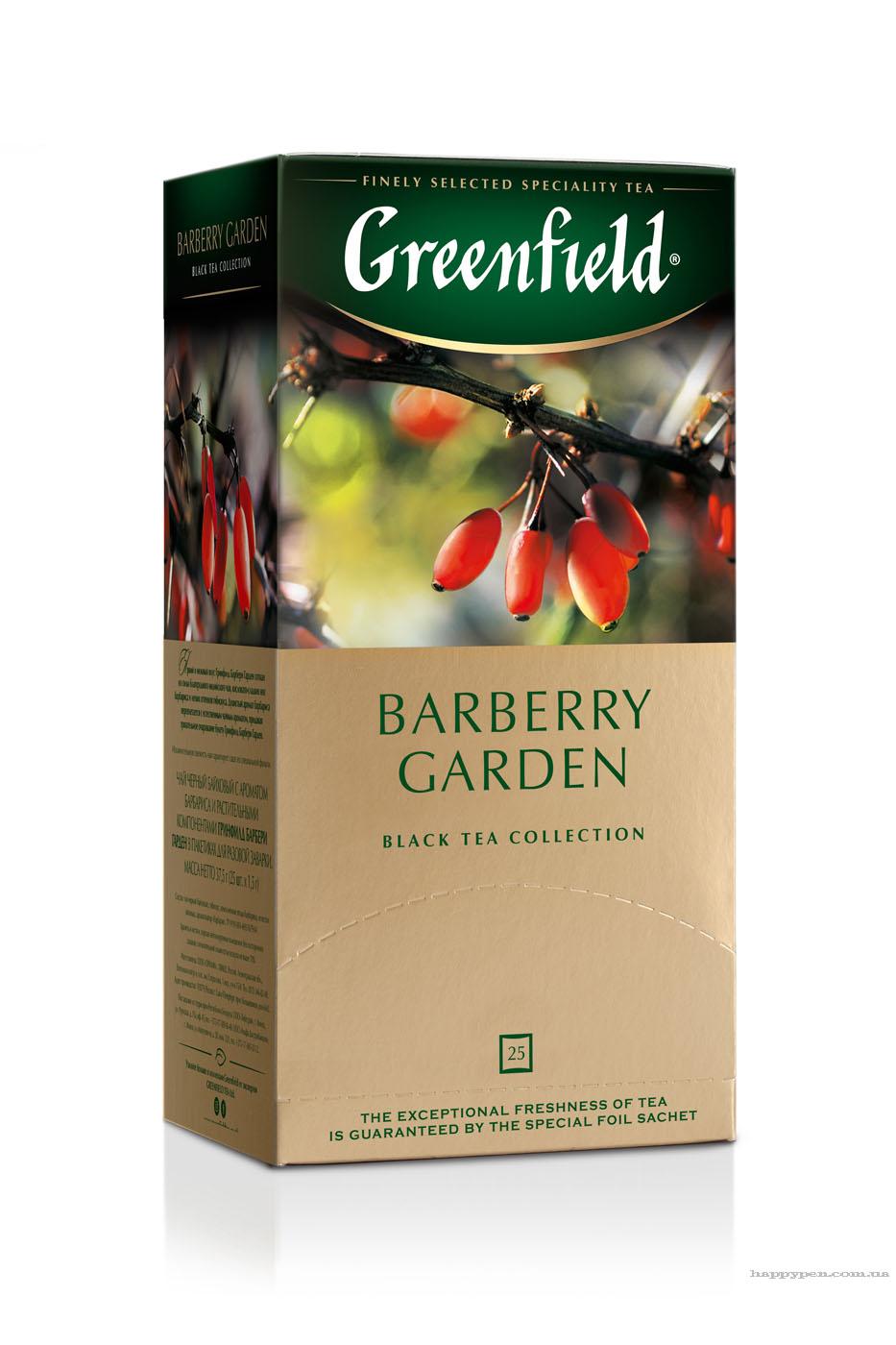 Чай черный ароматизированный Barberry Garden 25пак. по 1,5гр., термосаше Greenfield - фото 1