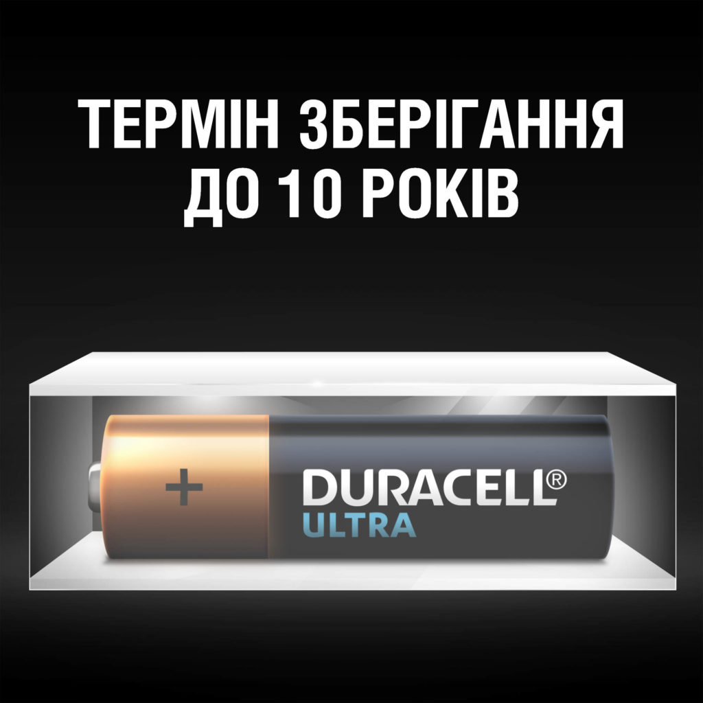 Батарейка LR6 (АА) ULTRA, 2шт./уп. Duracell - фото 5