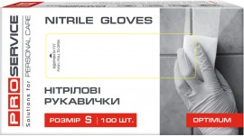 Перчатки нитриловые Optimum, размер S, 100шт./уп., син.