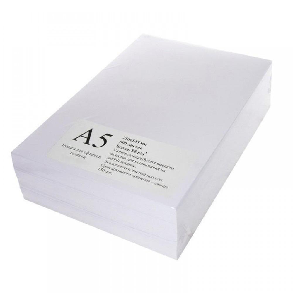 Бумага А5 80гр./м2. 500 листов IQ - фото 1