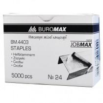 Скобы для степлера 24/6 JOBMAX, 5000шт./уп.