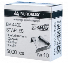Скобы для степлера №10 JOBMAX, 5000шт./уп.