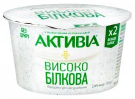 """Бифидойогурт """"Активия высокобелковая"""" натуральная, 130г., 2,5%"""