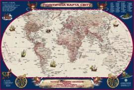Карта Мира политическая 65*45см., стилизованная под старину, ламинация