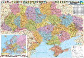Карта Украины административная 160*110см., картон/планки