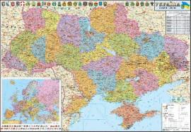 Карта Украины административная 160*110см., картон/ламинация
