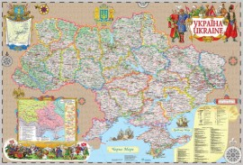 Карта Украины административная 100*68см., в козацком стиле, ламинация/планки