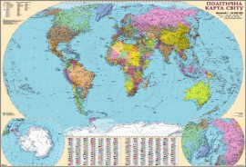 Карта Мира политическая 110*77см., ламинация/планки