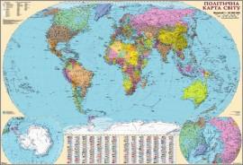 Карта Мира политическая 160*110см., ламинация/планки