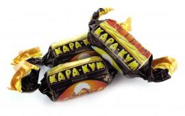 Конфеты Кара-кум 1кг.