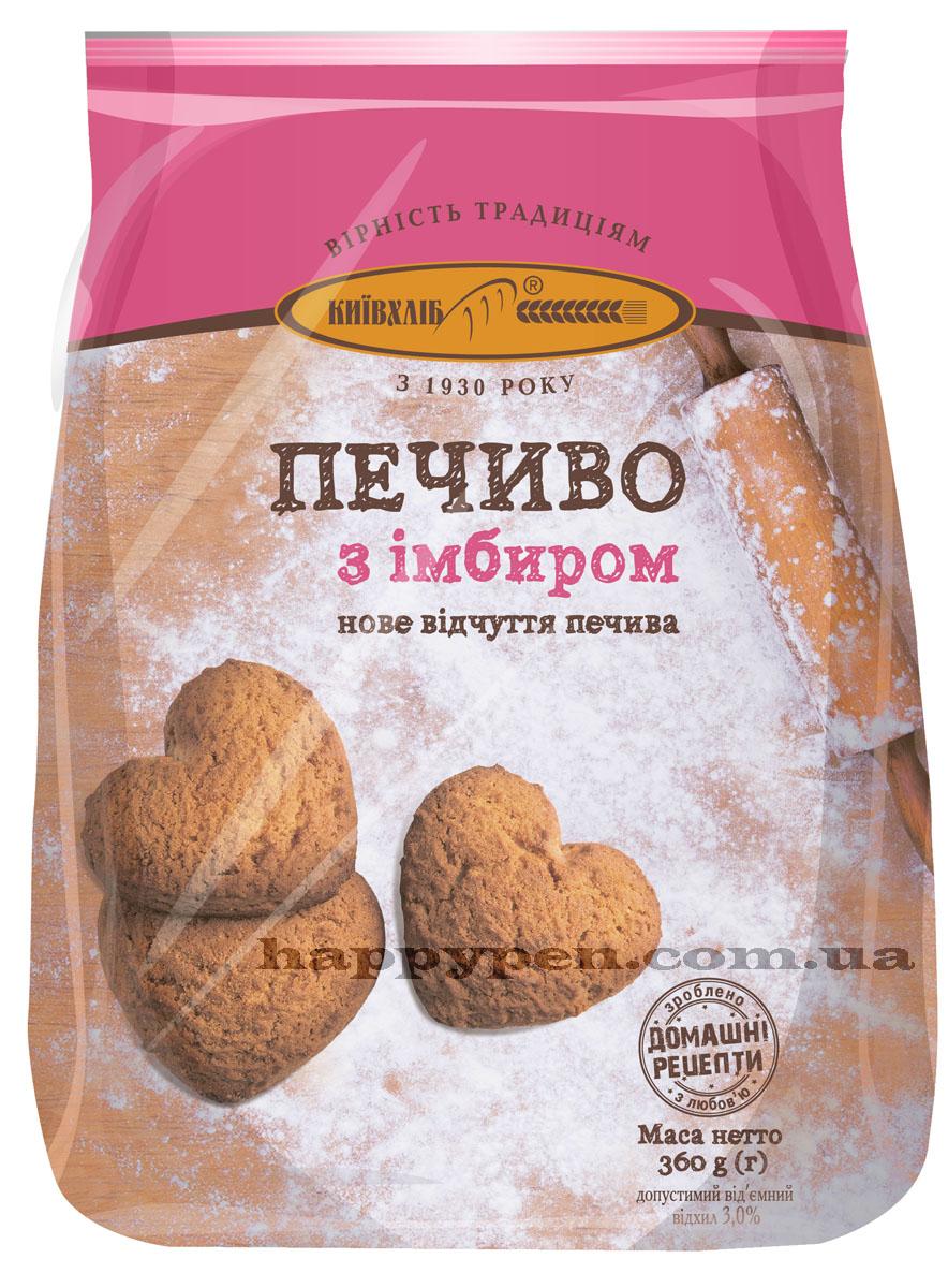 Печенье с имбирём, 360г. Киевхлеб - фото 1