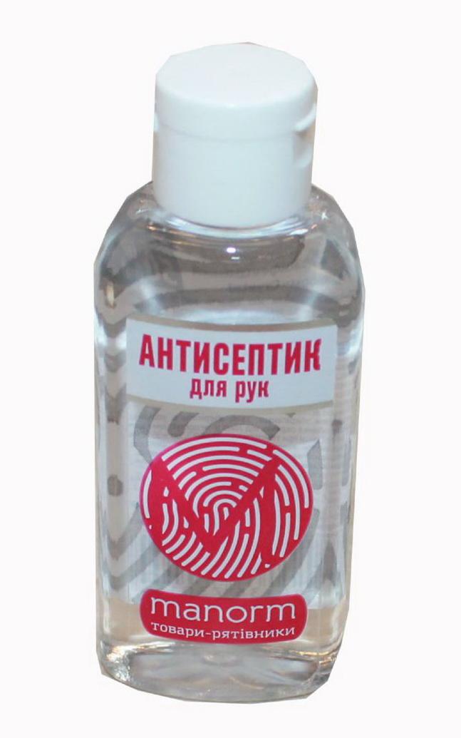 Антисептик для кожи