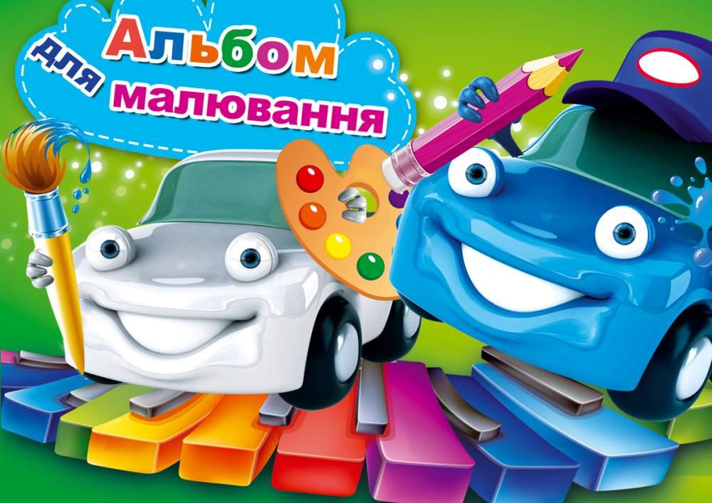 Альбом для рисования 20л., скоба, 100г/м. кв. Украина - фото 1