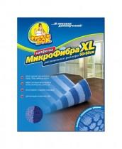 Микрофибра салфетка для уборки XL, 50*60см.