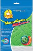 Микрофибра салфетка для уборки MAXэффект, 30*30см.