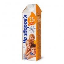 Молоко 1л., 2,5%, длительного хранения, ультрапастеризованное