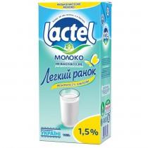 Молоко «Лактель» низколактозное 1л., 1,5%, длительного хранения, ультрапастеризованное