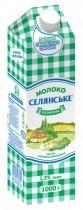 Молоко 950мл., 1,5%, длительного хранения, ультрапастеризованное