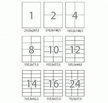 Наклейки Labels (24) 70X37.12мм., 100л./уп., прямоугольные края (003R97408)