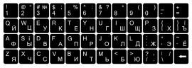 Наклейки буквы на клавиатуру (русско-английский-украинский)