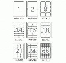Наклейки Labels для цветной лазерной печати (24) 64X34мм., 100л./уп., закругленные края (003R97524)