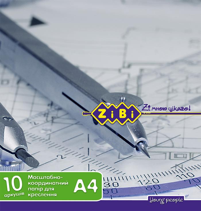 Бумага маштабная А4 10л., 80гр./м2 ZiBi - фото 1