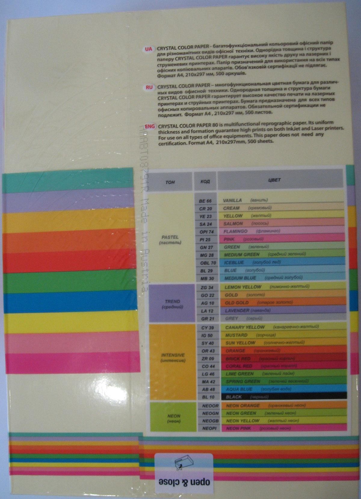 Бумага цветная Color A4 пастель 80г./м2. GN27, 500листов, зелен. Crystal - фото 1