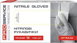 Перчатки нитриловые Optimum, размер M, 100шт./уп., син.
